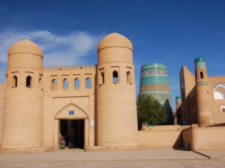 Photography Tour to Central Asia and Tur...