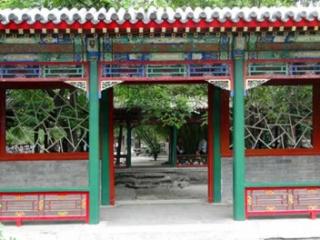 Wonders of the China Silk Road